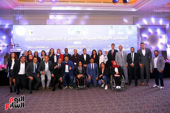 منتدى اللاعبين الدولين والمصرين  (35)