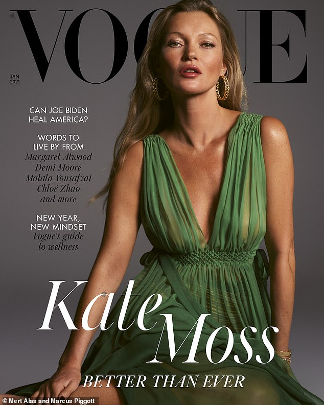 كيت موس