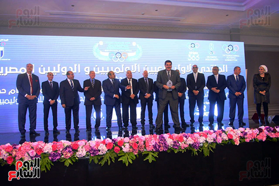 توزيع الجوائز للمنتدى الاول للاعبين الدولين والمصرين  (29)