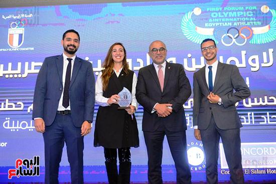 توزيع الجوائز للمنتدى الاول للاعبين الدولين والمصرين  (5)