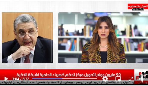 نشرة تليفزيون اليوم السابع