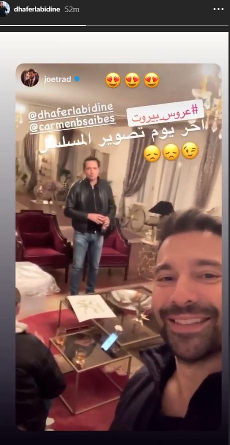 جو طراد مع الفنان ظافر العابدين ونجوم المسلسل