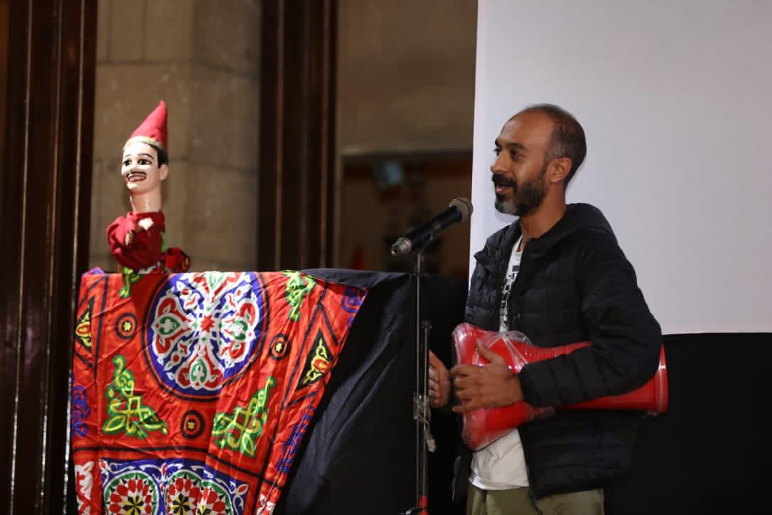 مهرجان الاراجوز المصري