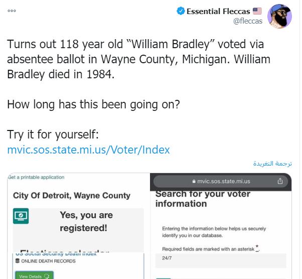 اقتراع 3