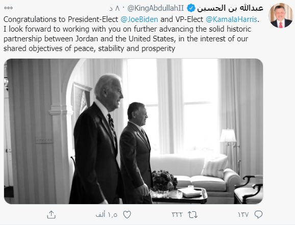 A Biden victory would be a loss for Iraq 156960-%D8%AA%D8%BA%D8%B1%D9%8A%D8%AF%D8%A9-%D9%85%D9%84%D9%83-%D8%A7%D9%84%D8%A3%D8%B1%D8%AF%D9%86