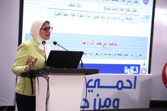 وزيرة-الصحة-خلال-المؤتمر-الصحفى