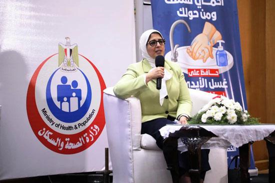 د.-هالة-زايد-وزيرة-الصحة-والسكان