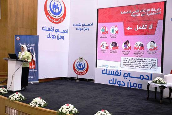 المؤتمر-الصحفى-لوزيرة-الصحة