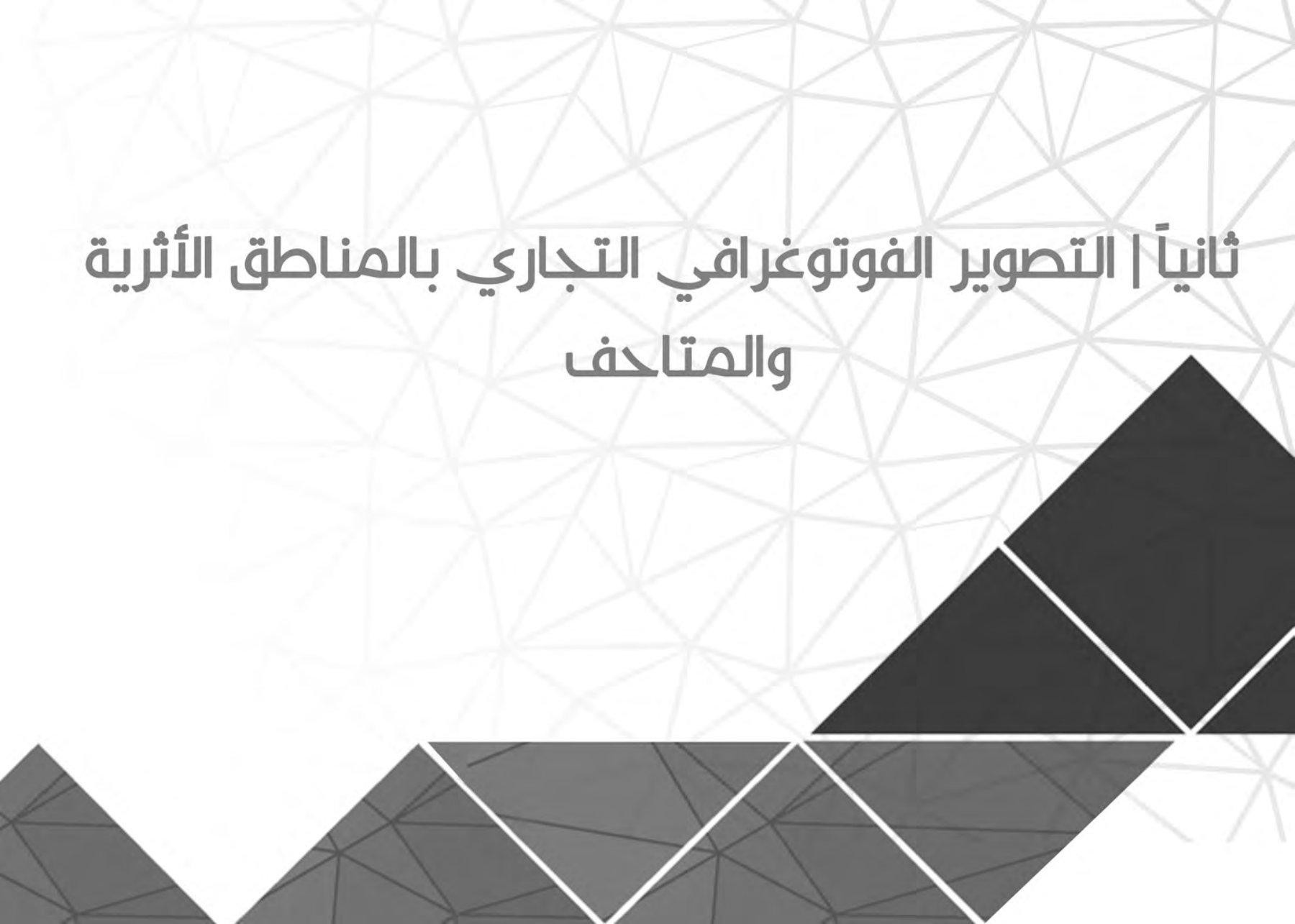 d37ccb57-1407-43fc-af69-cdece08d6d14