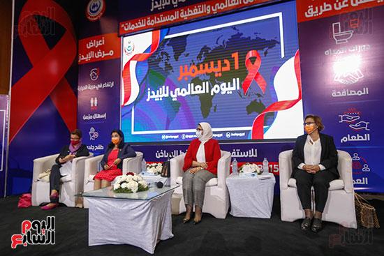 احتفال وزارة الصحة والسكان باليوم العالمى الثاني والثلاثين للايدز (1)
