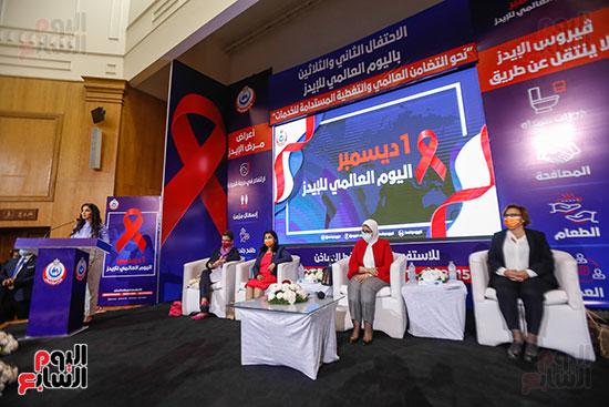 احتفال وزارة الصحة والسكان باليوم العالمى الثاني والثلاثين للايدز (2)