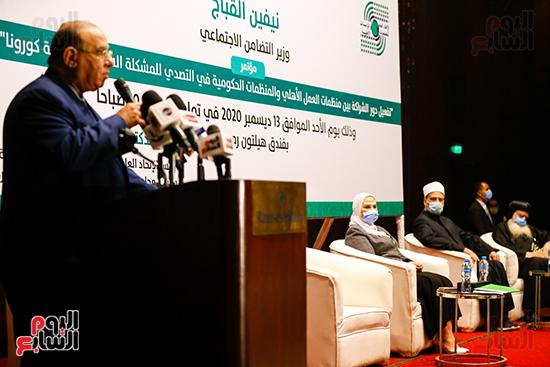 مؤتمر وزارة التضامن  (5)