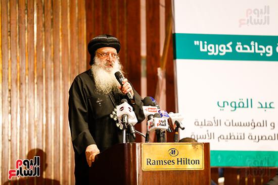 مؤتمر وزارة التضامن  (25)