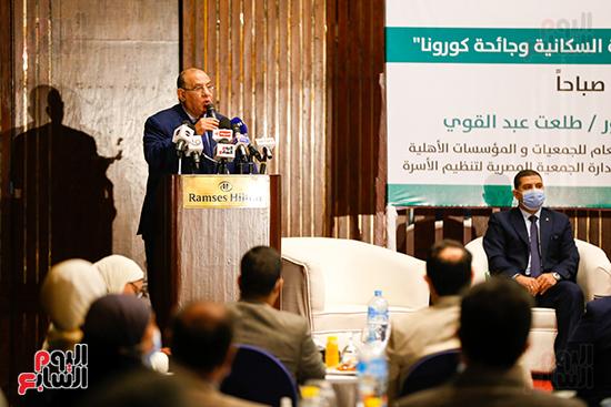 مؤتمر وزارة التضامن  (14)