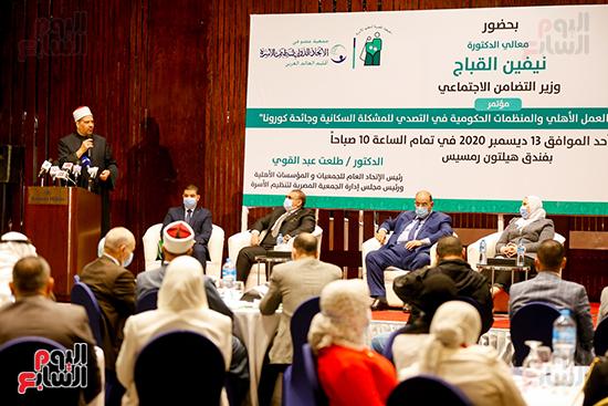 مؤتمر وزارة التضامن  (24)