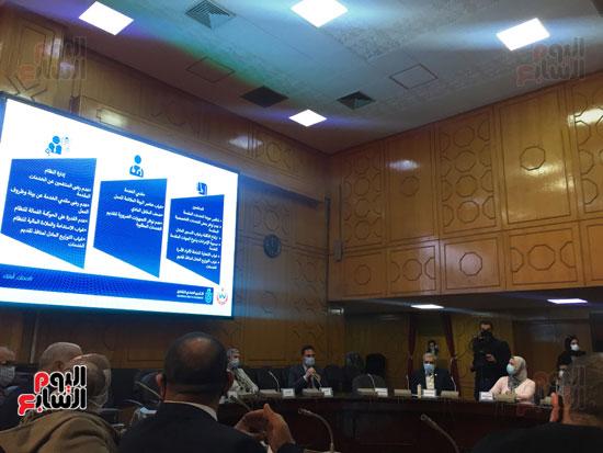 الدكتور-أحمد-السبكى-يكشف-خطوات-التسجيل-في-منظومة-التأمين-الصحى-الشامل-(1)