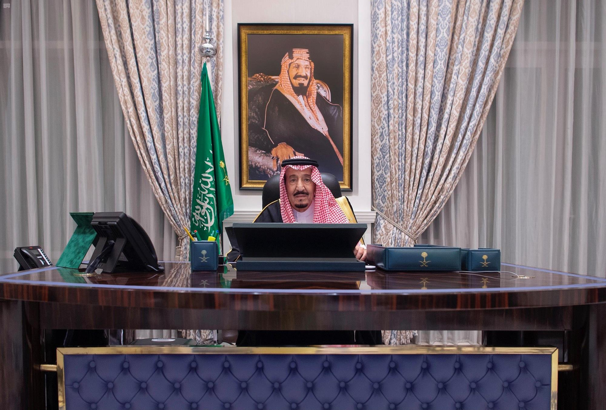 كلمة الملك سلمان عن الميزانية