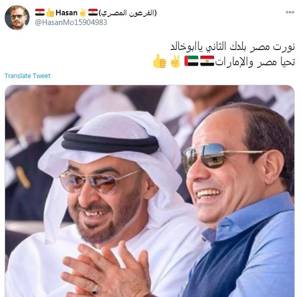 هاشتاج نورت مصر