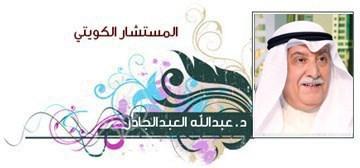 عبد الله عبد الجادر
