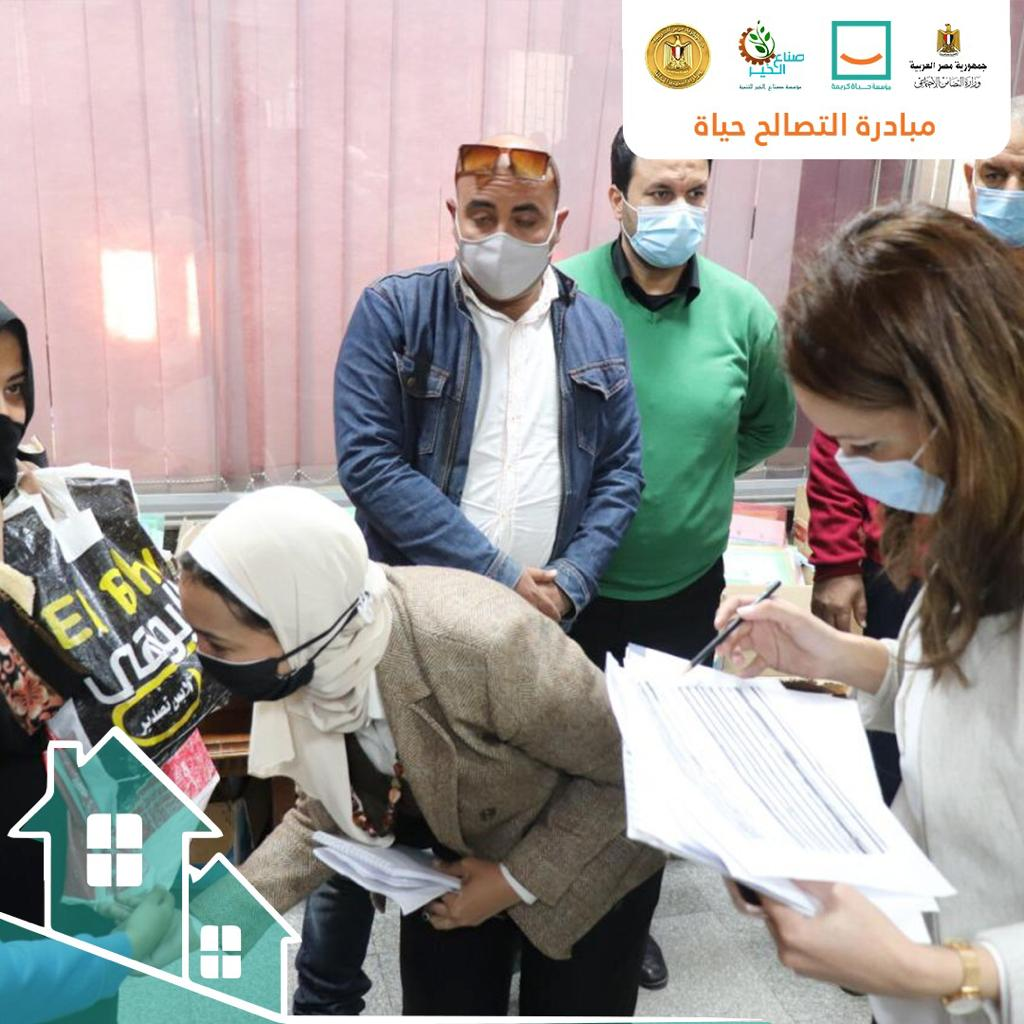 مبادرة التصالح حياة فى محافظة الجيزة