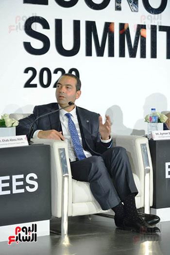مؤتمر القمة الاقتصادية (4)