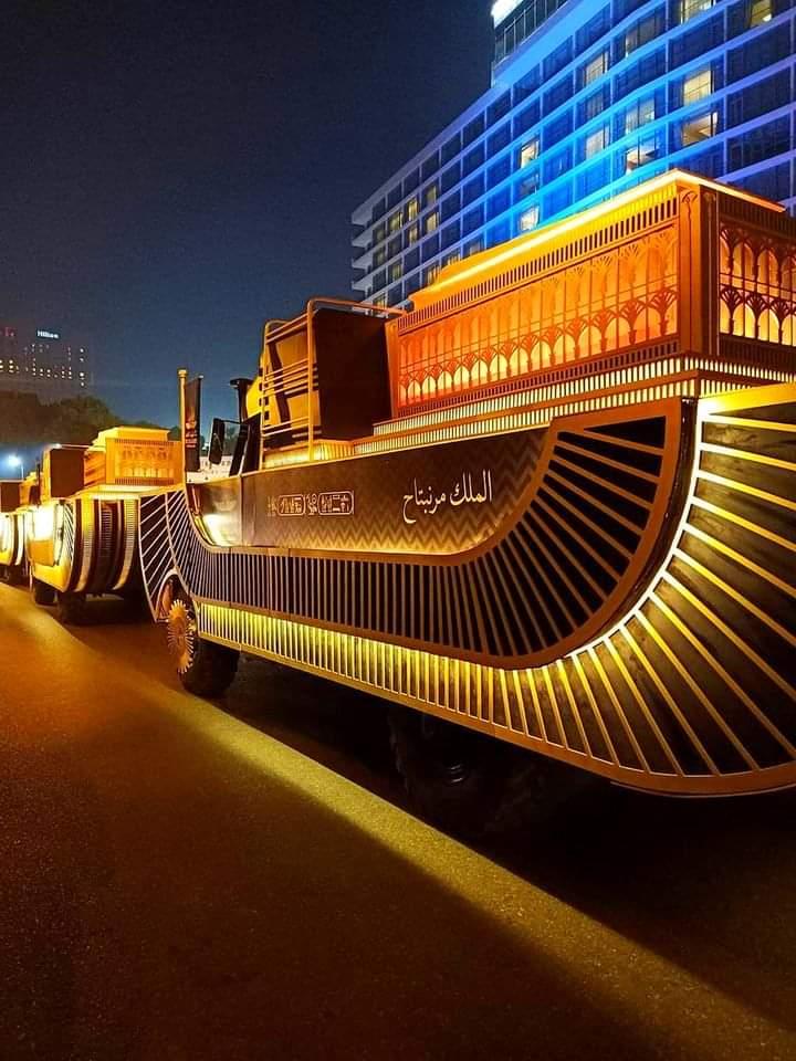 عربة نقل المومياوات