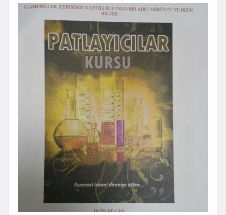 فضيحة للنظام التركى (2)