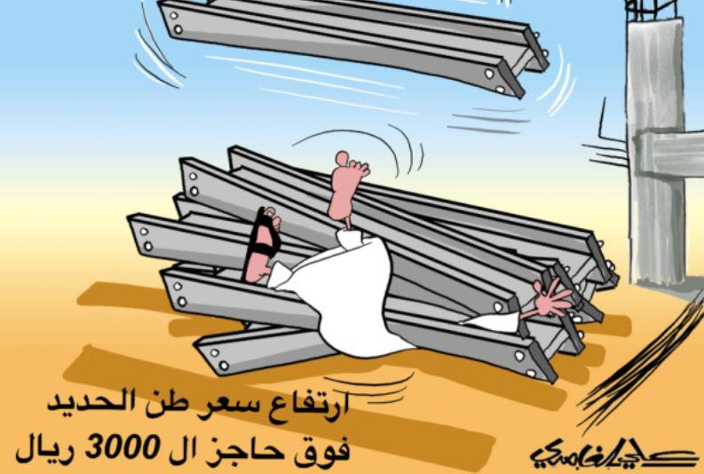 كاريكاتير صحيفة الرياض