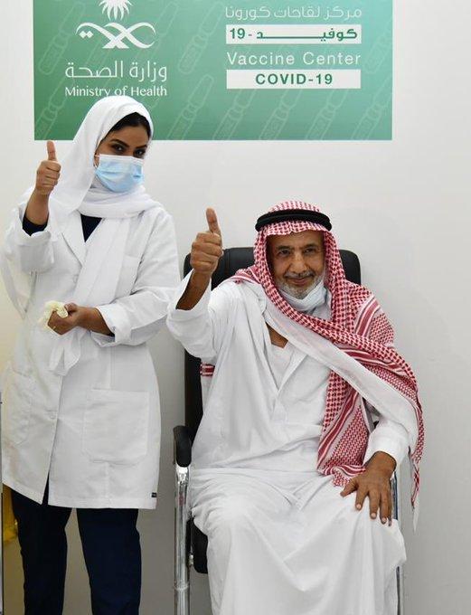 تطعيم ضد كورونا فى جدة