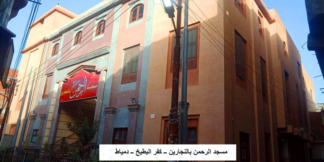 مسجد الرحمن بالنجارين فى دمياط