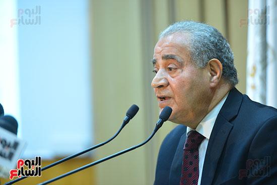 مؤتمر وزير التموين (35)
