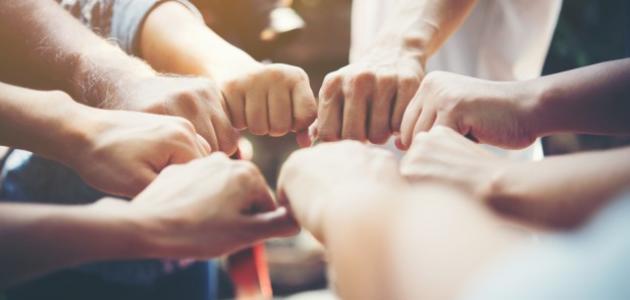 الشعور بالإنتماء والتعاون