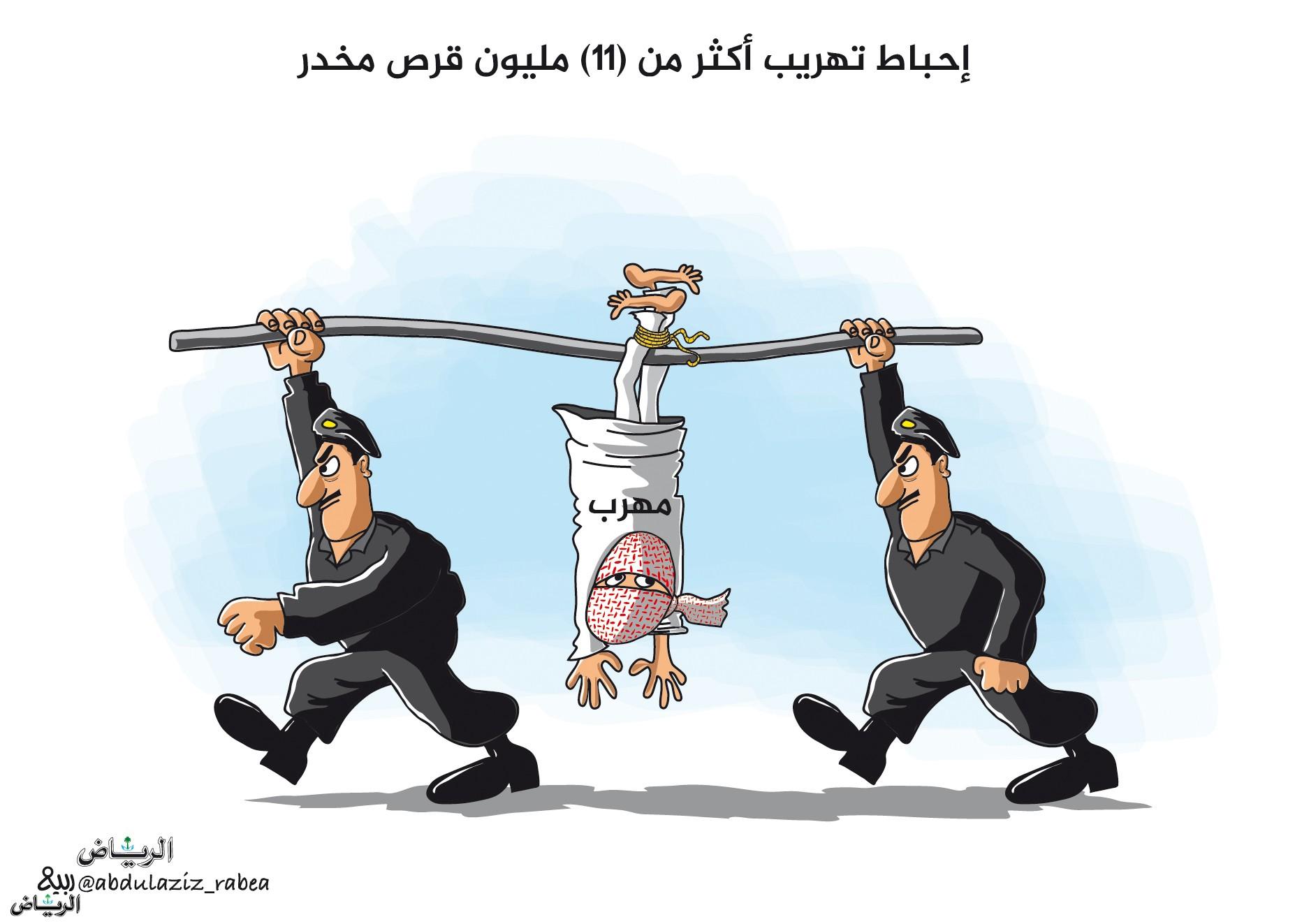 _  كاريكاتير صحيفة الرياض السعودية