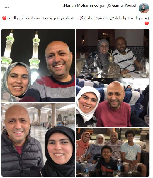 جمال يوسف عبر فيسبوك