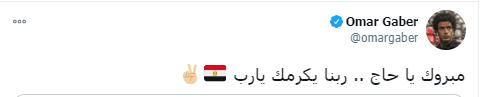 عمر جابر عبر تويتر