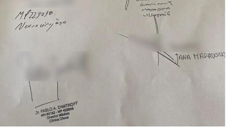 وثائق خروج مارادونا من المستشفى