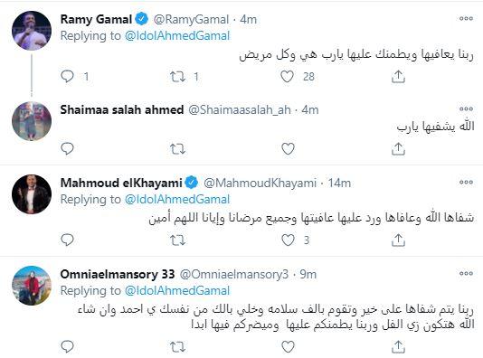 التعليقات على تغريدة أحمد جمال