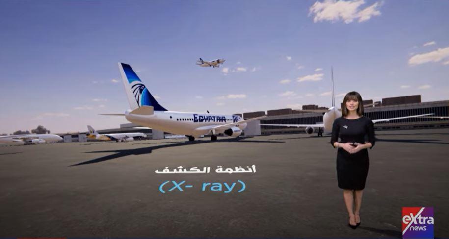 لقطة من فيديو ثلاثي الأبعاد