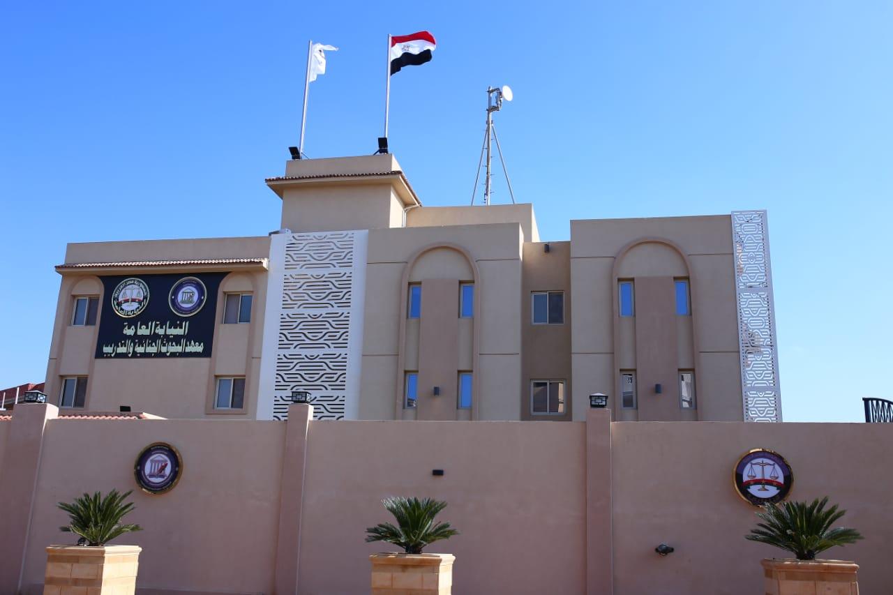 معهد البحوث