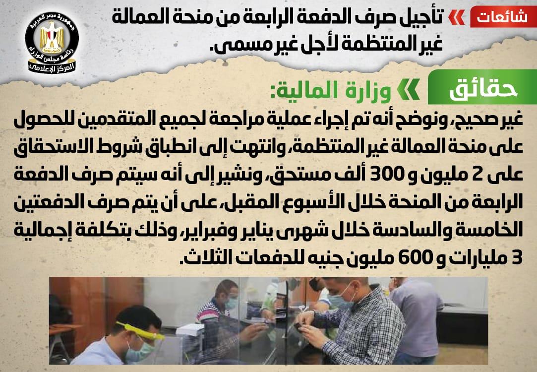 12202041311839-9f27c8fd-14c7-4a30-9932-f5dd956c2aff