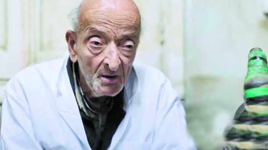 محمد مشالى