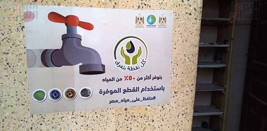 تركيب-القطع-الموفرة-للمياه-بالمساجد-والكنائس-5
