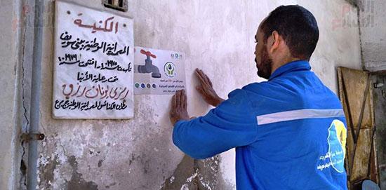 تركيب-القطع-الموفرة-للمياه-بالمساجد-والكنائس-1
