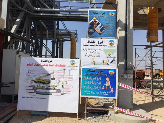 وزير التموين ومحافظ الإسماعيلية يتفقدان مجمع صوامع الغلال بأبوصوير (9)