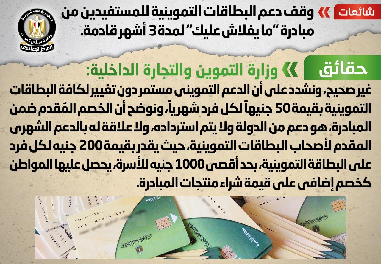 1220206113933229-WhatsApp Image 2020-12-06 at 11.37.20 AM (1)