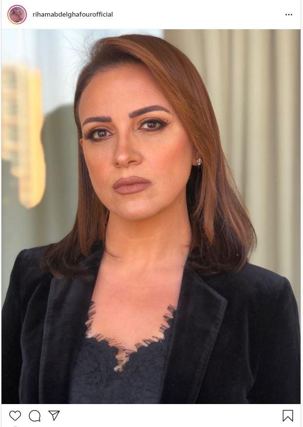ريهام عبدالغفور