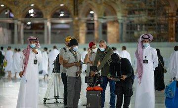 انتاج فيلم عن المسجد الحرام