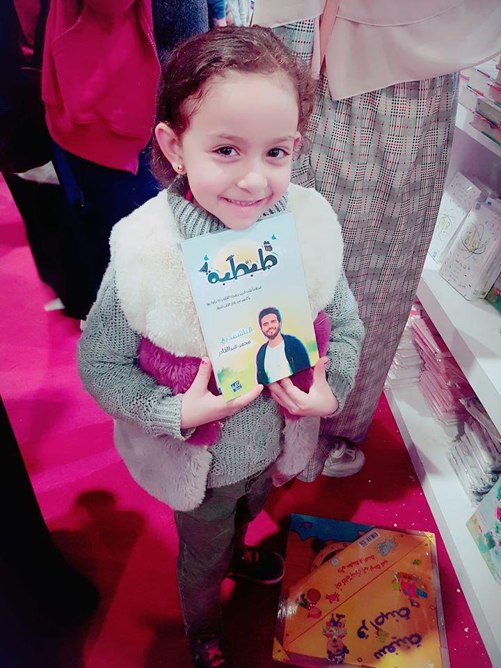 الأطفال فى معرض الكتاب (3)