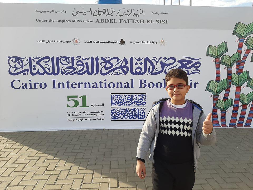 الأطفال فى معرض الكتاب (1)