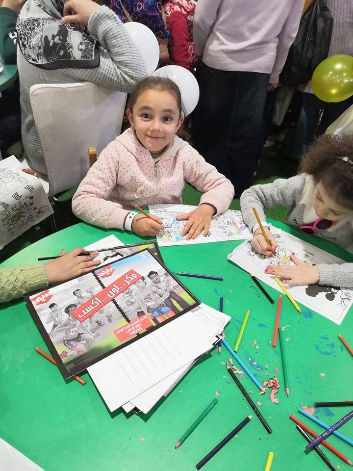 الأطفال فى معرض الكتاب (9)
